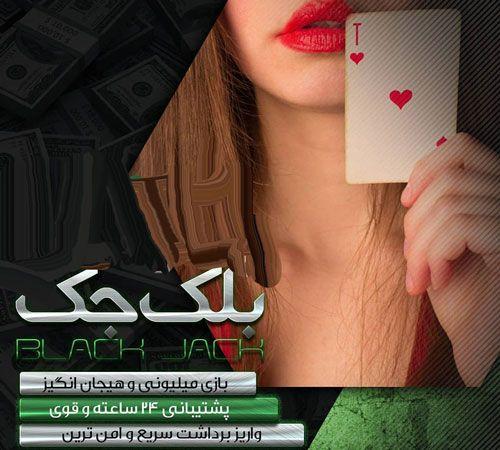نکات بازی پوکر _ نکات برتر حرفه ای برای بازی های پوکر!