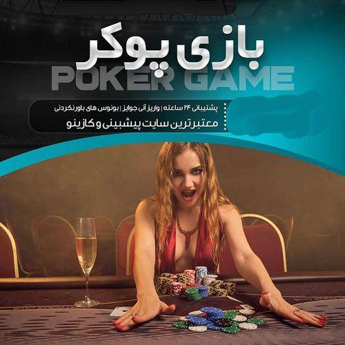 5 مورد تغییرات عجیب و غریب blackjack در بازی آنلاین