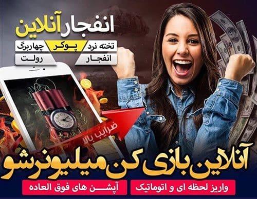 بازی تخته نرد در سایت ایران ایکس بت