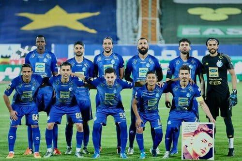 تیم استقلال تهران یا تاج